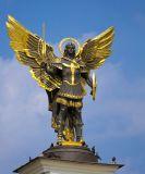 Archangel Michael Alignment / Erzengel Michael Ausrichtung