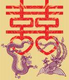 Dragon Phoenix Reiki