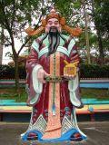 Gott Lu Hsing